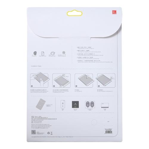 Baseus 0.15mm matt Paper-like film For iPad mini 3 / mini 2 (SGAPMINI-AZK02)
